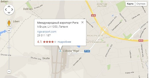 Местоположение рижского аэропорта на карте