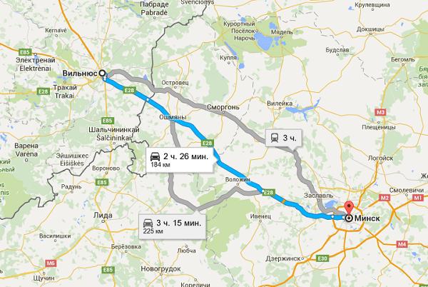 На карте изображен маршрут между Минском и Вильнюсом, а также время в пути
