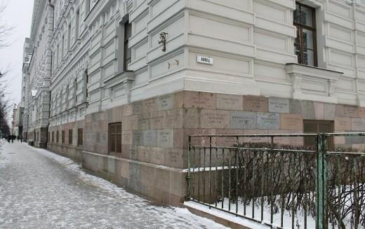 На фото музей жертв геноцида в Вильнюсе