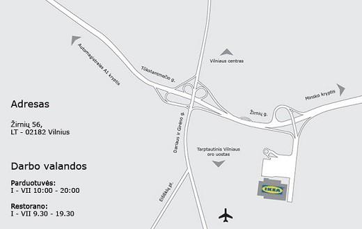На карте изображено местонахождение «Икеа»
