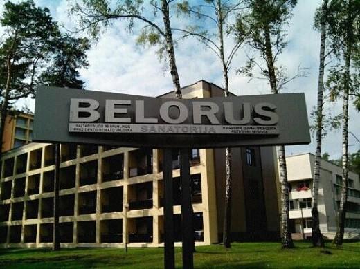 Санаторий Белорусь представлен на фото