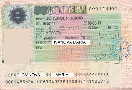 На снимке изображена виза в Эстонию