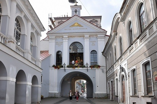 На фото ворота Аушрос