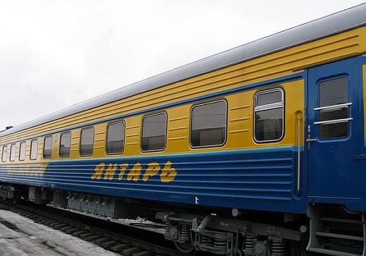 Поезд №024ч Янтарь представлен на фото