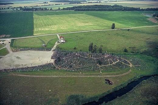 На снимке Гора Крестов с высоты птичьего полета