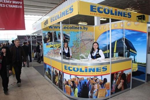 На снимке пункт продажи билетов на автобус компании Ecolines