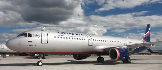 На фото самолет авиакомпании Аэрофлот