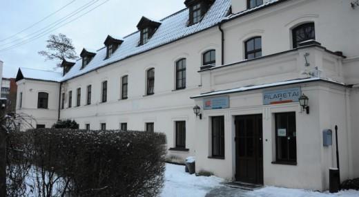 На снимке здание Hostel Filaretai
