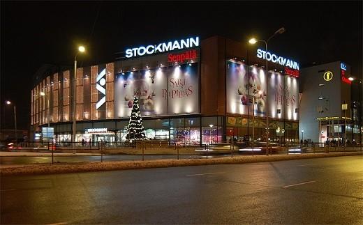 Торгово-развлекательный центр Stockmann показан на фото