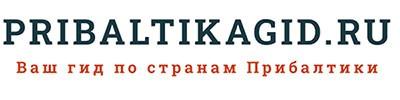 PribaltikaGid.ru