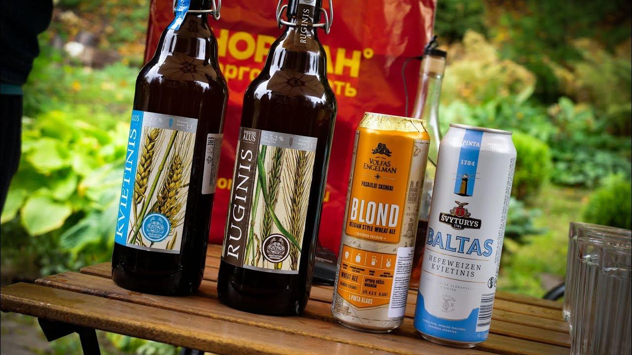 Напитки в Литве